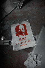 DSC00991 (FarewellFire) Tags: city school lenin abandoned nature children dead fire propaganda nuclear ukraine communism caution ghosttown radioactive 1986 destroyed socialism sovietunion reclaimed chernobyl pripyat