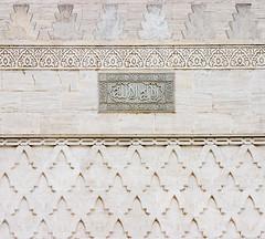 Casablanca, 2005 (alh1) Tags: pattern carving arabic morocco casablanca calligraphy script hfholidays