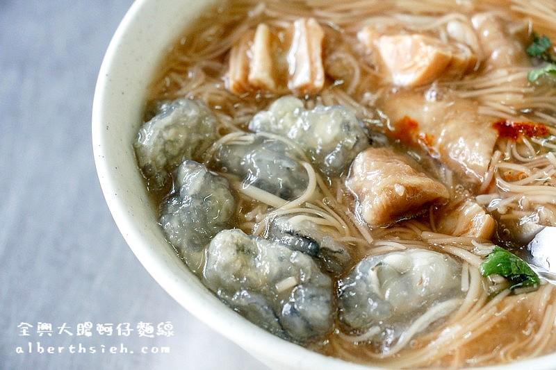 【排隊美食】新北市泰山.全興大腸蚵仔麵線(料多實在大腸Q彈美味)