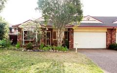 1/1 Dianella Court, Warabrook NSW