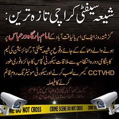 :                                      HD CCTV      (ShiiteMedia) Tags: muharam 1438 ashura shia shiite media killing genocide news urdu      channel q12