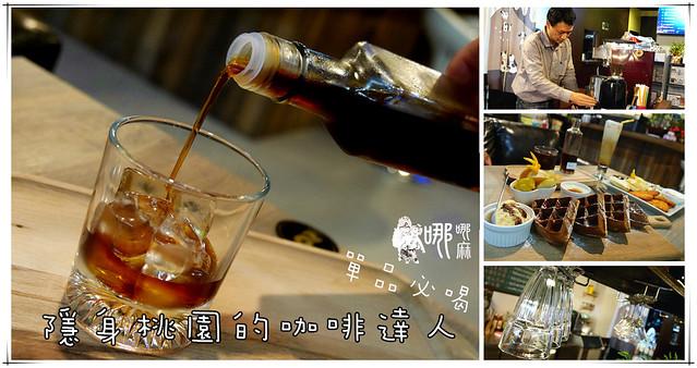 紅果子咖啡