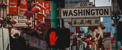 Washington (AAcerbo) Tags: sanfrancisco chinatown sign lanterns red cropped widescreen 241