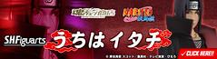 Itachi Uchiha (manumasfotografo) Tags: itachiuchiha sharingan shfiguarts narutoshippuden review revisiones actionfigures bandai tamashii