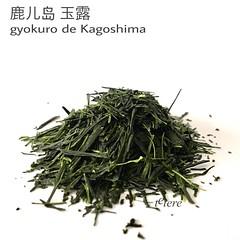 gyokuro de Kagoshima (Tetere Barcelona) Tags:    teaart tealeaf teteriabarcelona tetereria teterebarcelona tetere tejapones japanesetea teverd teverde greentea gyokurokagoshima jadedew gyokuro