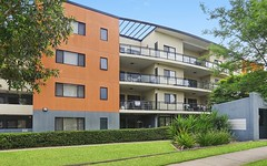 Unit 12/ 17 Kilbenny Street, Kellyville Ridge NSW
