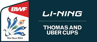 2014年トマス杯・ユーバー杯