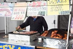 20140713 フクダ電子アリーナ / Fukuda Denshi Arena (daba_jp) Tags: サッカー フクダ電子アリーナ ジェフユナイテッド千葉 スタグル