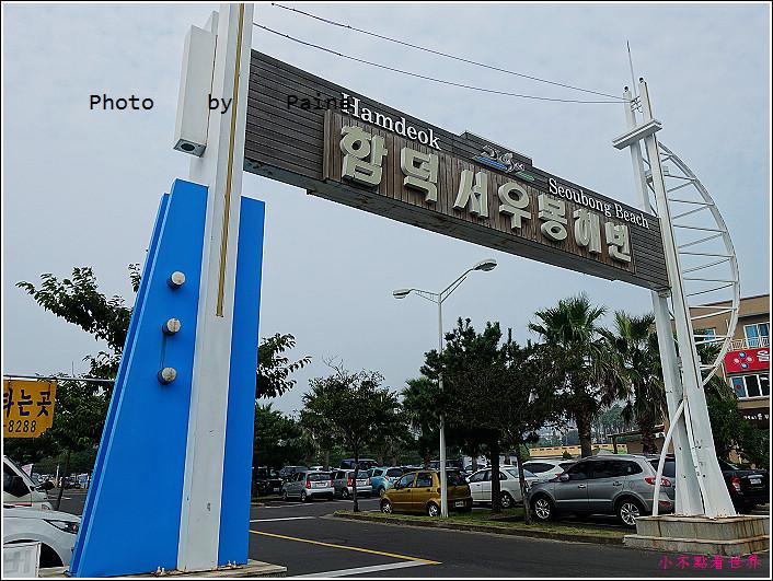 濟州島犀牛峰海水浴場 (1).JPG