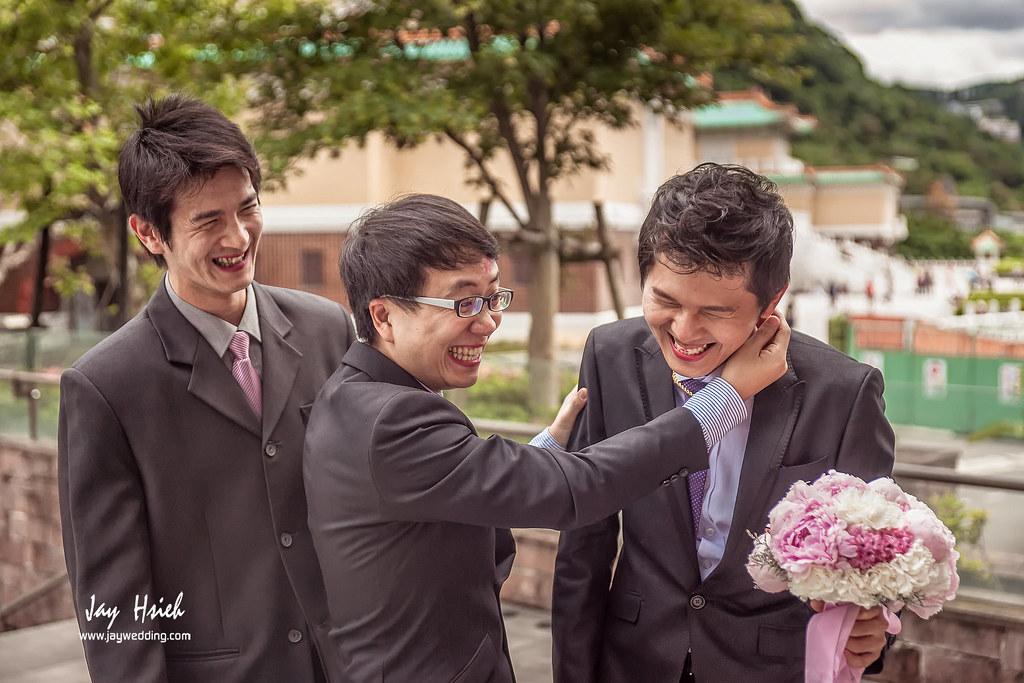 婚攝,台北,晶華,婚禮紀錄,婚攝阿杰,A-JAY,婚攝A-Jay,JULIA,婚攝晶華-046