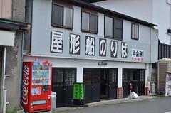 2014826 (Tokutomi Masaki) Tags: trip travel summer aomori hachinohe    tohoku  2014