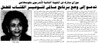 تدعو الى وضع برنامج عالمى لتوفير الكتاب للطفل (أرشيف مركز معلومات الأمانة ) Tags: مصر مبارك المصور الطفل سوزان 2kfzhnmf2lxzinixic0g2yxytdixic0g2lpziniy2kfzhidzhdio2kfysdmd ic0g2yxzg9iq2kjyqidyp9me7w مكتبت