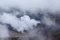 Poas volcano (Maxime Legare-Vezina) Tags: mountain nature landscape costarica paysage volcan