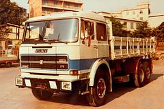 FIAT 170/NC/26 (marvin 345) Tags: old italy classic truck vintage italia fiat liguria voiture historic camion genova oldtimer trucks oldtruck v