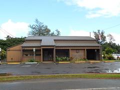 Hanalei, Hawaii 96714 (jimmywayne) Tags: hawaii kauaicounty kauai hanalei postoffice