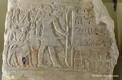 Nadjet and his dogs (konde) Tags: firstintermediateperiod ancientegypt dog stele petriemuseum limestone fip hieroglyphs nadjet nedjeti