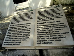 IMG_3865 (SyrianSindibad) Tags: bosniaandherzegovina daytrip blagaj sufi house