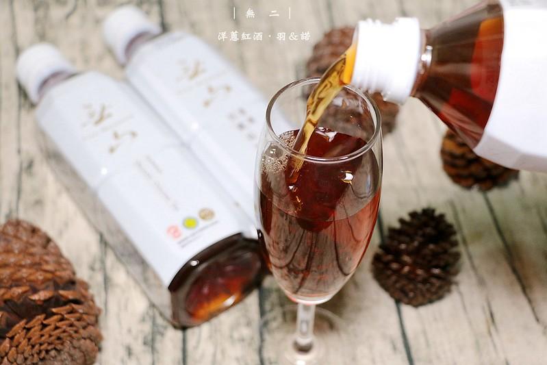 無二洋蔥紅酒&無山台灣有機烏龍茶16