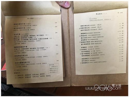 田樂小公園店16-2.jpg
