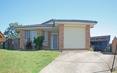 22 Innes Street, Campbelltown NSW