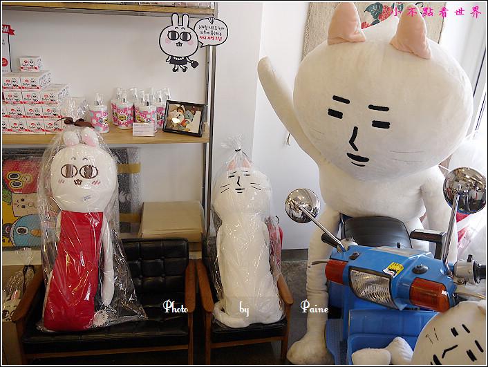 江南majo sady cafe (11).jpg