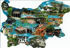 Bulgaria0017 (sarahamina) Tags: sarahamina postal postcard postkaart postkarte postcrossing post poste postkarta posta postale postcards postkarten postales kaart karte karten carta cartapostal card cartolina carte cartapostale cartepostal cartas cartepostale cards cartaspostales bulgaria bulgarien