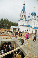 137. The Laying of the Foundation Stone of the Church of Saints Cyril and Methodius / Закладка храма святых Мефодия и Кирилла 09.10.2016