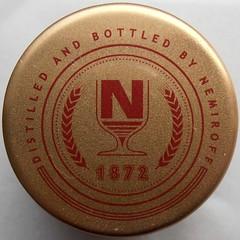 Circled Nemiroff (sq#0606) (Navi-Gator) Tags: squaredcircle circle nemiroff 1872 number year 1872frame