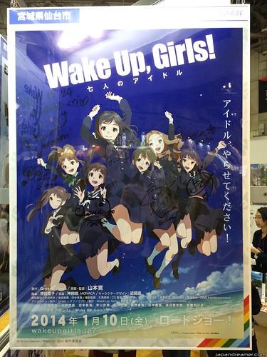 今年年初比較矚目的一套很有聖地巡禮成分的作品 - Wake Up, Girls! 、以仙臺周邊地區為主題的災後復興偶像系作品 (1)