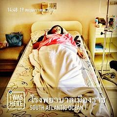 ชีวิตคนเราไม่มีความแน่นอนจริงๆ เมื่อวานยังไปเดินงานที่ไบเทค กินชาบูชิอยู่เลย วันนี้ต้องมาแอดมิทอยู่ในโรงพยาบาล แข็งแรงไวไวนะครับ อีก 9 วันจะไปเที่ยวญี่ปุ่นอยู่แล้ว 555