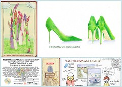 023_2014_06_07_01_s (blue_belta) Tags: green moleskine shop museum illustration sketch shoes highheel journal asparagus coloredpencil midori colorpencil         travelersnotebook