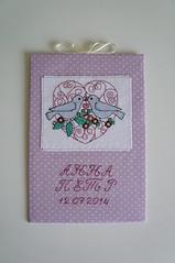 Wedding Sampler cross stitch /   -   (katarishko) Tags: wedding cute birds crossstitch sampler needlework handmade embroidery romance pointdecroix bordado broderie pontocruz xstitch  ricamo   kreuzstich etamin    kanavie  lesleyteare kanavice  carpiisi