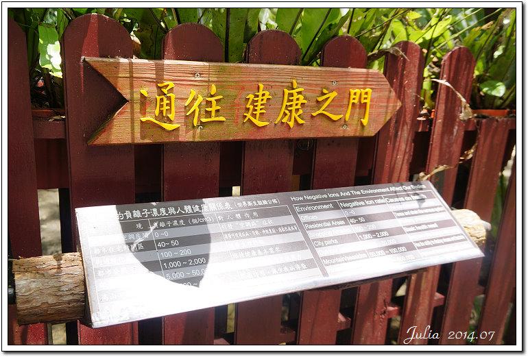 雲仙樂園 (29)