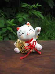 Maneki Neko (The Moog Image Dump) Tags: cute cat bell charm lucky kawaii figure neko maneki