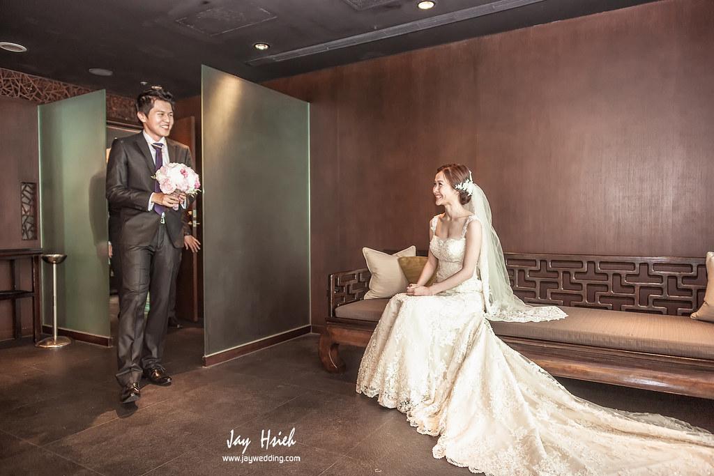 婚攝,台北,晶華,婚禮紀錄,婚攝阿杰,A-JAY,婚攝A-Jay,JULIA,婚攝晶華-060