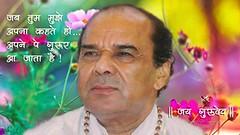 SadguruDev Poojya Shri Dr. Narayan Dutt Shrimali ji (deepakrajput) Tags: ji dr narayan shri dutt sadgurudev shrimali poojya