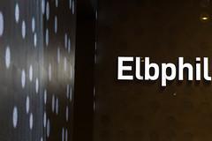 Elbphilharmonie Plaza: Eingang Elbphil (kevin.hackert) Tags: architektur aussichtsplattform elbe elbphilharmonie elbphilharmonieplaza elphi hamburg kaispeicher kaispeichera konzerthaus plaza rundumblick wahrzeichen