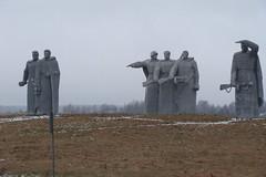 Волоколамский район, Московская область