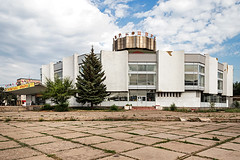 (ilConte) Tags: magnitogorsk russia russian architettura architecture architektur modernism soviet socialism socialist cccp circus