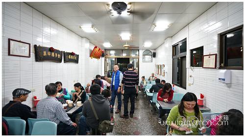 王塔米糕店10.jpg