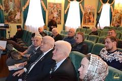 23. XI Sibilevskie Readings 2016 / XI Сибилевские чтения 2016 (16.12.2016)
