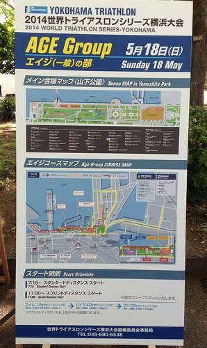 20140518_triathlon 1