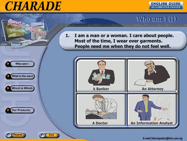 حصريا..السلسلة الأروع لتعلم اللغة الإنجليزية