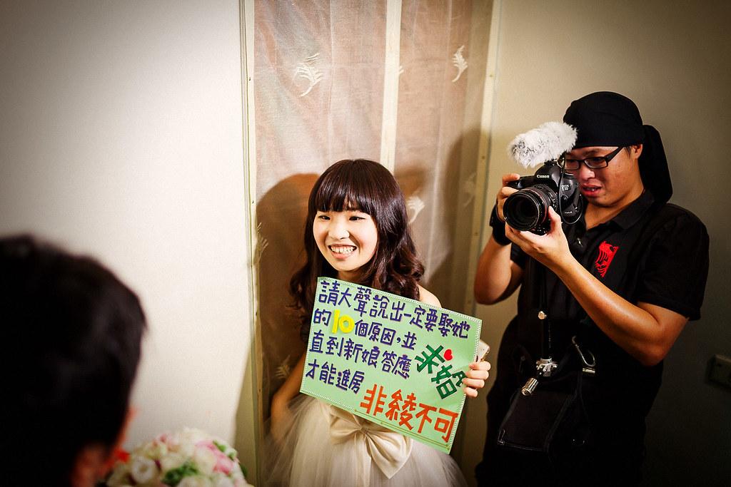 柏緯&書綾Wedding115