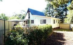 7 Burragorang Road, Nattai NSW