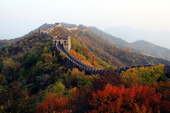 colorful (wang_xiao) Tags: china red green fall yellow wall golden colorful great beijing greatwall