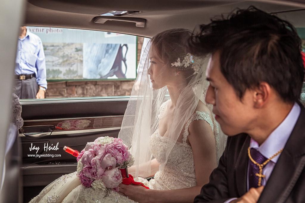 婚攝,台北,晶華,婚禮紀錄,婚攝阿杰,A-JAY,婚攝A-Jay,JULIA,婚攝晶華-072