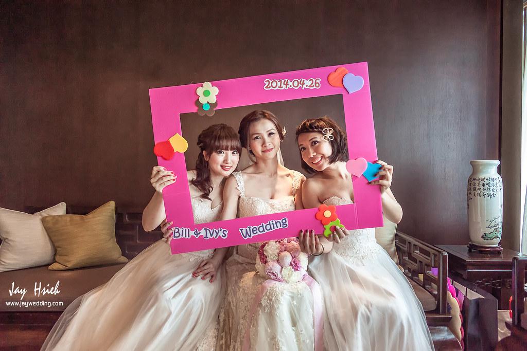 婚攝,台北,晶華,婚禮紀錄,婚攝阿杰,A-JAY,婚攝A-Jay,JULIA,婚攝晶華-081