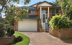 54 Henry Lawson Drive, Terranora NSW