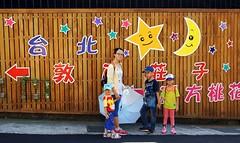 DSC02912 (小賴賴的相簿) Tags: family baby kids zeiss children happy day sony taiwan childrens taipei 台灣 台北 親子 暑假 木柵 景美 孩子 1680 兒童 文山 a55 anlong77 小賴家 小賴賴的家 小賴賴